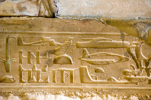 abydos helicopter with Ancient Aliens on Pg3 besides Eski Misirda Elektrik Kullanimi besides Ancient Tech besides Des Mysterieux Hieroglyphes Egyptiens Semblent Montrer Des Avions Et Helicopteres besides Egypt Little Known Facts For Travelers.